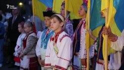Українська незалежність: від де-юре до де-факто (відео)