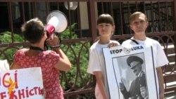 У Києві протестували проти диктатури в Білорусі