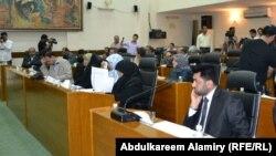 إجتماع لأعضاء وعضوات مجلس محافظة البصرة