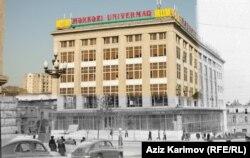 Yeni və köhnə Bakı