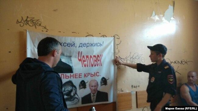 Во Владивостоке задержаны активисты штаба Алексея Навального, 1 июля 2017