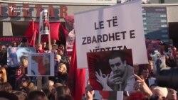 Protest podrške osuđenim u slučaju 'Kumanovo'