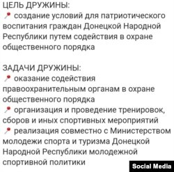 Из социальных сетей