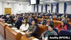 Конференциядә катнашучылар