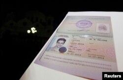 Ruski dokumenti za azil Edwardu Snowdenu