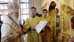 Як в Москві відзначають день хрещення Русі