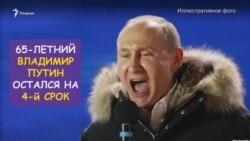 Владимир Путин победил на выборах. А за кого проголосовали граждане России в Узбекистане?
