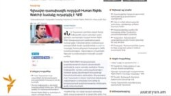 ՀՀԿ-ական Մարգարիտ Եսայանը հորդորում է Human Rights Watch-ին «մնալ չափի մեջ»