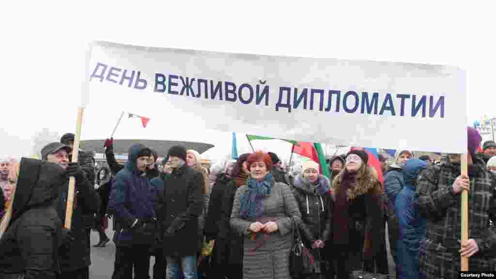 """Казанда """"Крымнаш"""" митингы"""