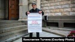 Одиночний пікет у Москві 18 липня 2018 року