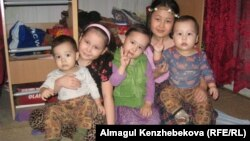 Дети Сабины Алимхан. Алматы, 28 января 2016 года.