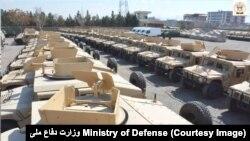 وسایط نظامی کمک شده توسط امریکا به نیروهای امنیتی افغانستان