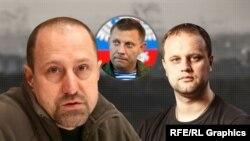 Бойовики Олександр Ходаковський (ліворуч), Павло Губарєв (праворуч), Олександр Захарченко (в центрі)