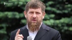 Насильники, расисты, скандалисты. Кого поддерживает Кадыров?