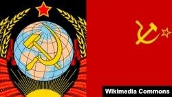 Нишону парчами СССР