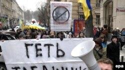 Акция протеста против назначения Дмитрия Табачника министром образования.