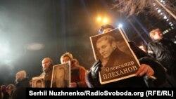 Цими днями в Україні вшановують пам'ять загиблих під час подій Майдану, яких пізніше назвали Небесною сотнею