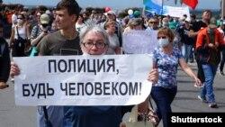 Акция протеста в Хабаровске. 15 августа 2020 года. Архивное фото