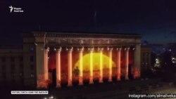 Шоу, «которого не было», и 63 миллиона тенге из бюджета Алматы