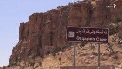اقبال به دین زرتشت در کردستان عراق