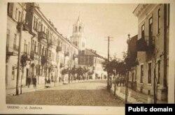 Так выглядала Фара з боку Замкавай вуліцы, пасьля таго як праваслаўныя вярнулі яе каталікам на пачатку мінулага стагодзьдзя