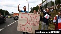 Акції протесту в Білорусі тривають, на фото – Мінськ, 14 серпня 2020 року