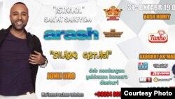 Билет на концерт Араша в Ташкенте.