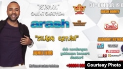 Arash konsertining chiptasi
