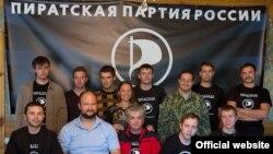 Члены пиратской партии России на ежегодном съезде