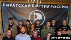 На съезде Пиратской партии России