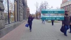 Осенняя одежда | Видеоуроки «Elifbe» (видео)