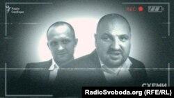Фігуранти «бурштинового розслідування» Максим Поляков і Борислав Розенблат