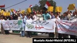 مظاهرة للمتعاقدين مع مفوضية الانتخابات في كربلاء
