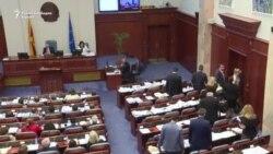 Името во скратена постапка без ВМРО-ДПМНЕ