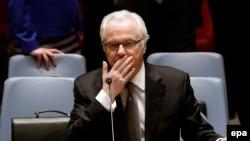 Постійний представник Росії у Раді безпеки ООН Віталій Чуркін