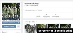 Руслан Кочубеєв – сімферополець, який загинув у лавах «ДНР»
