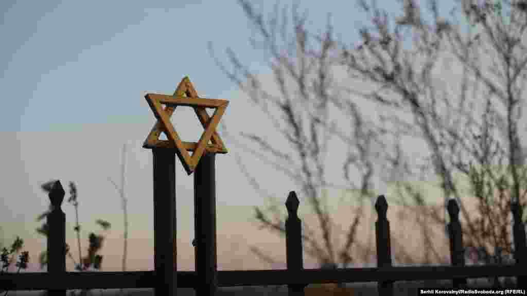 Зірка Давида на огорожі старого єврейського кладовища неподалік від місця святкування