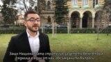 Възпитателен шамар. Светият Синод срещу насилието