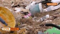 Як Севастополь завалили териконами сміття? | Крим.Реалії (відео)
