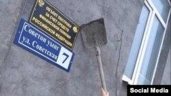 Внимание привлекла фотография вывески на одной из улиц Цхинвала, которую женщина, видимо, хозяйка дома, пытается скинуть лопатой