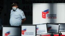 ՌԴ-ում մեկնարկել է սահմանադրական փոփոխությունների հանրաքվեի էլեկտրոնային փուլը, արդեն ահազանգեր են ստացվում