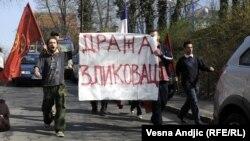 Protesti u Beogradu, 23. mart 2012.