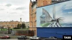 За проект башни Газпрома в Санкт-Петербурге предстоит еще долгая борьба, уверены защитники