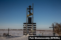 A memorial to Ukrainian gulag prisoners near the abandoned Yurshor town in Vorkuta