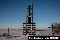 ГУЛАГ-та тұтқында болған украиналықтарға тұрғызылған ескерткіш. Воркута маңы, Ресей. 6 наурыз 2016 жыл.