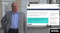 Іще один із візитерів Банкової – Олег Рафальський, який під час протестів і розстрілів на Майдані працював заступником голови АП Віктора Януковича