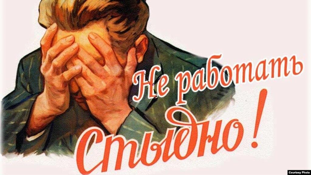 Налог на тунеядство - третий за последние 100 лет. Как кайзер, Хрущев и Лукашенко заставляли белорусов работать