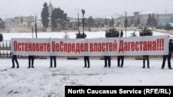 Дербентцы протестуют у здания мэрии