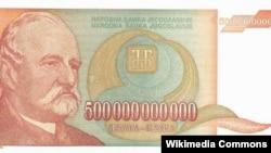 Novčanica od 500 milijardi sa likom Jove Jovanovića Zmaja