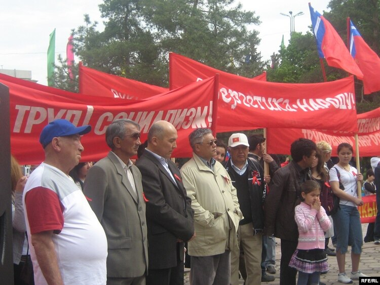 Kyrgyz Communists hold protest rally marking May Day in Bishkek, 1 May 2010.